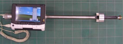 z stick scanner Stick Scanner
